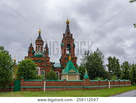 Catherine's Temple, With. Rakhmanov. Moscow Diocese Russia, Summer