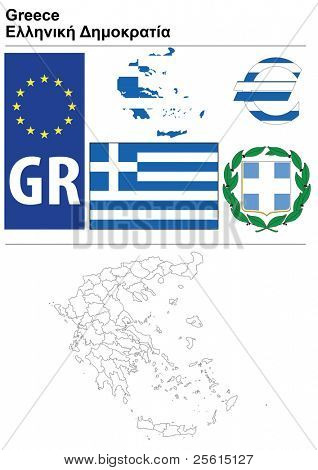Greece collection including flag, plate, map (administrative division), symbol, currency unit & coat of arms