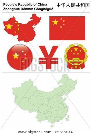 China collection including flag, map (administrative division), symbol, currency unit & glossy button