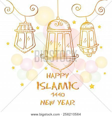 happy muharram1440 hijri islamic new year greeting card