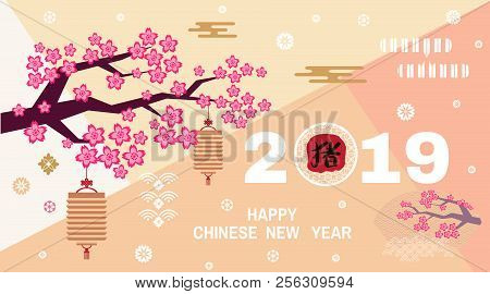 happy chinese new year pig symbol 2019 new yeartemplate banner poster