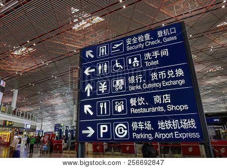 Beijing, China - Feb 28, 2018. Infomation Boards At Beijing Capital International Airport (pek). It