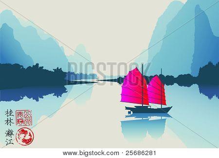 The Li river. Illustration of a junk boat on the Li river, near Guilin.