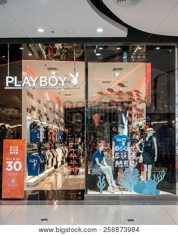 Playboy Shop At Central Westgate Bangkok, Thailand, May 10, 2018 : Casual Fashionable Clothing And A