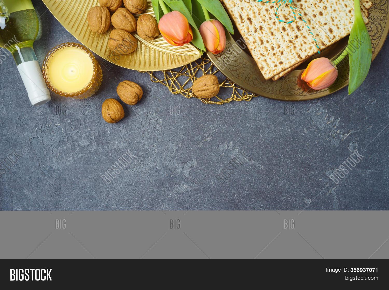 Jewish Holiday Image Photo Free Trial Bigstock