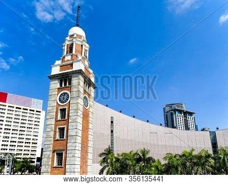 Clock Tower In Hong Kong In China
