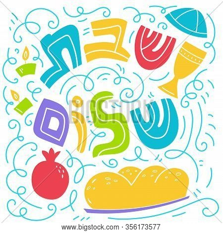 Shabbat Shalom Greeting Card. Hand Drawn Lettering, Candles, Kiddush Cup And Challah. Hebrew Text Sh