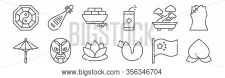 Set Of 12 China Icons. Outline Thin Line Icons Such As Plum, Fortune Cookie, Mask, Bonsai, Tofu, Pip