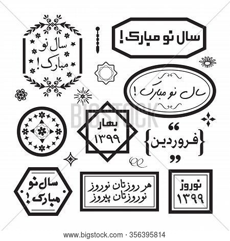 Line And Isolated Black Message Banners Design Elements Set In Farsi Language On White Background. T