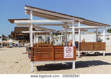 Yevpatoria, Crimea, Russia-september 12, 2019: Shadow Visits On Novy Beach In The Resort Town. Sign