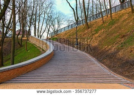 Wide Angle Landscape View Of Wide Curved Smooth Descent By Staircase. Famous City Park - Saint Vladi