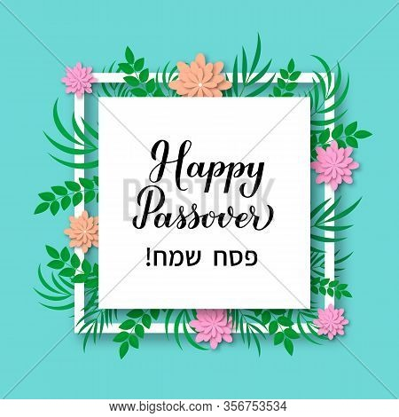 Happy Passover Calligraphy Hand Lettering With Greenery And Paper Cut Flowers. Spring Jewish Holiday