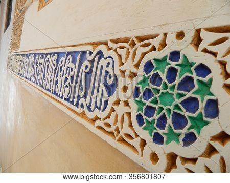 Detalhe De Arabesco E Escrita árabe No Palácio Bahia Em Marrakesh, Marrocos.