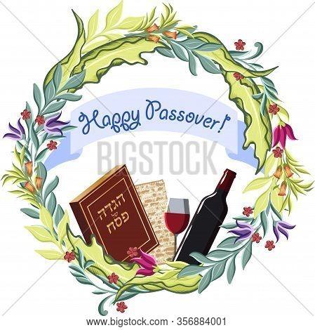 Vector Happy Passover Jewish Lettering And Matza