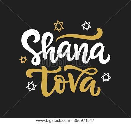 Shana Tova. Rosh Hashanah Jewish New Year Greeting Card With Hand Written Lettering, Modern Calligra