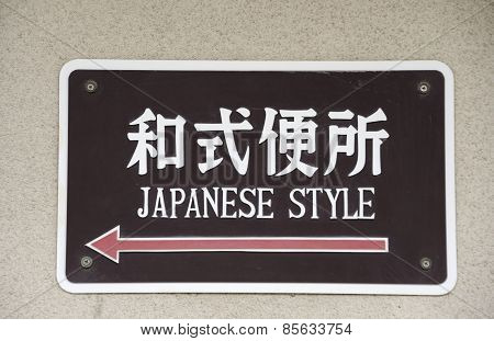Sign In Japan