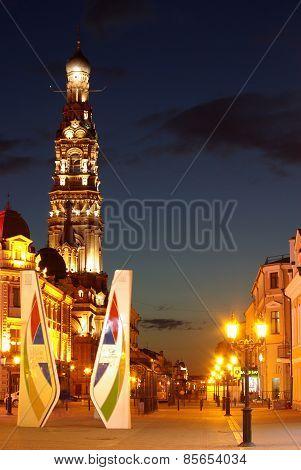 Bauman Street In Kazan, Russia