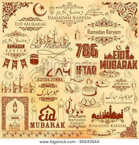 illustration of Eid Mubarak (Happy Eid) greeting with illuminated lamp