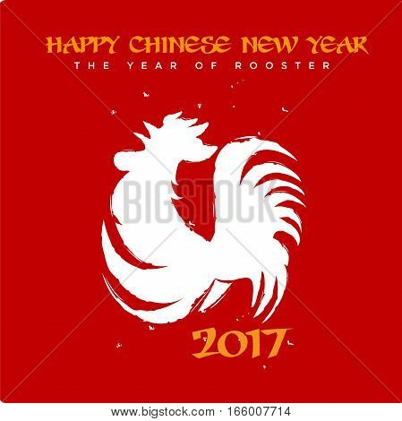 Chinese New Year 2017 Rooster Year Banner and Card Design