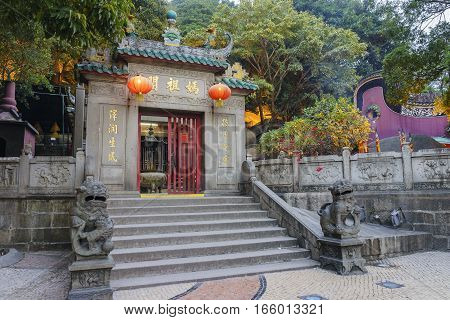 The Historical A-ma Temple