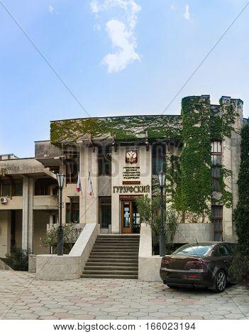 HURZUF CRIMEA RUSSIA - SEPTEMBER 17.2016: Sanatorium