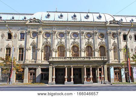 Shota Rustaveli Theatre in Tbilisi, Georgia, Asia