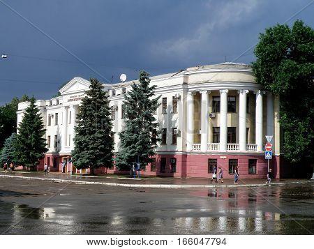 Building Luganskgiproshakht, Lugansk Enterprises Design Institute COAL.