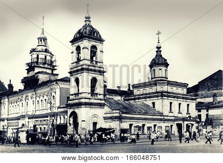 The old Moscow - real IXX century retro photo