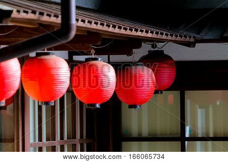 Japanese Lantern hanging on the roof of the temple.