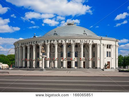 Minsk Belarus Independence Avenue Circus May 26 2011 urban architecture editorial