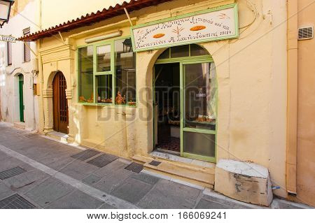 Rethymnon Island Crete Greece - June 23 2016: Photograph of traditional Greece bakery with fresh and tasty muffins pastry and bread on the street of the old town's part of city Rethymnon