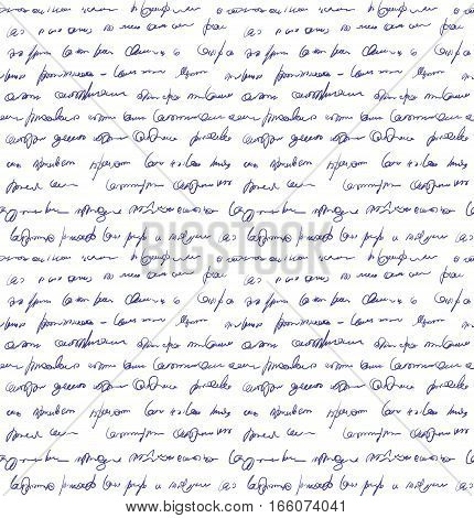 Unidentified abstract handwriting scribble on sheet. Isolated on white background. Vector illustration. Seamless pattern