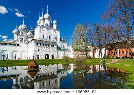 Reflection Of The Church Of The Resurrection In The Pond, The Kremlin Rostov,