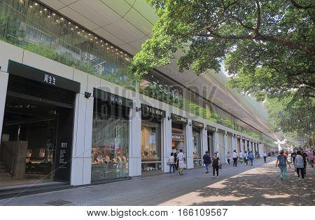 HONG KONG - NOVEMBER 7, 2016: Unidentified people visit Park Lane Shopper's Boulevard shopping mall on Nathan road.