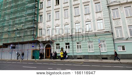 Old Buildings Located In Moscow, Russia