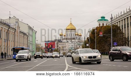 Traffic At Downtown In Moscow, Russia