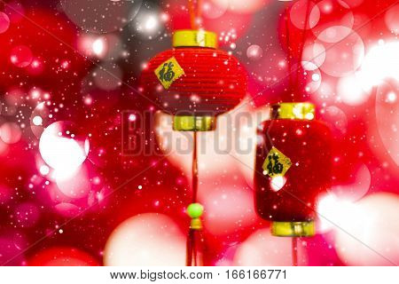 Chinese New Year Decoration On A Red Background Bokeh With Chinese Lanterns,character On Lanterns Sy