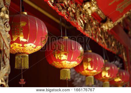 Chinese new year lanterns red in chinatown.