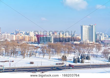 MINSK REPUBLIC OF BELARUS - January 18.2017: Park Starostinskaya Sloboda and uptown. The view from the heights