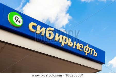 SOLNECHNOGORSK RUSSIA - AUGUST 22 2016: The emblem of the oil company Sibir Neft on the gas station. Sibir Neft is one of the russian oil companies