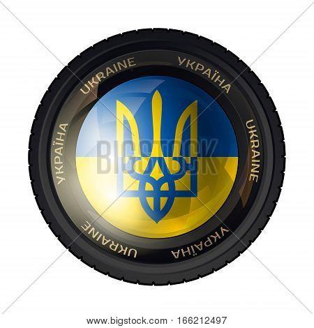 Ukraine Coat of Arms. Ukrainian trident. Vector illustration
