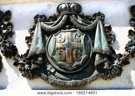 The old coat of arms of Serbia Kingdom.