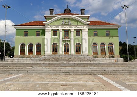 The community center in the town of Panagyurishte Bulgaria.