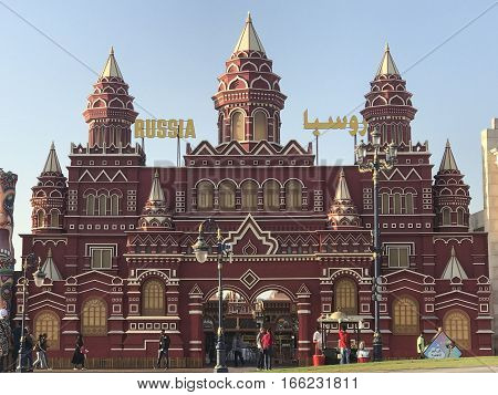 DUBAI, UAE - JAN 11: Russia pavilion at Global Village in Dubai, UAE, as seen on Jan 11, 2017. The Global Village is claimed to be the world's largest tourism, leisure and entertainment project.