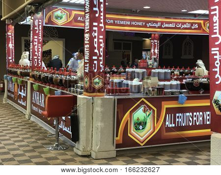 DUBAI, UAE - JAN 11: Yemen pavilion at Global Village in Dubai, UAE, as seen on Jan 11, 2017. The Global Village is claimed to be the world's largest tourism, leisure and entertainment project.