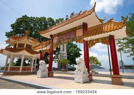 June 17 2016 Panama City Panama: 'Mirador de las Americas' a high historical and symbolic value monument marks the 150 years Chinese presence in Panama
