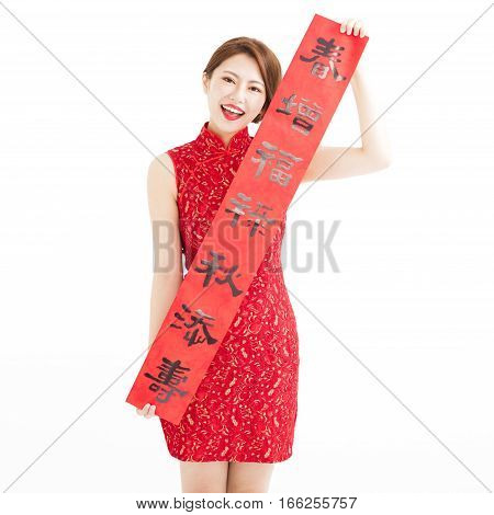 happy chinese new year. asian woman showing the red couplets
