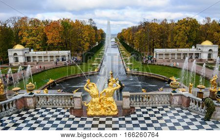 Landscape Of Peterhof In St Petersburg, Russia