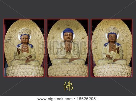 China Monastery Temple of Soul's Retreat. Buddha sculptures in Huayan Hall - the Buddha of the past present Buddha and the Buddha of the future. Signature Chinese characters