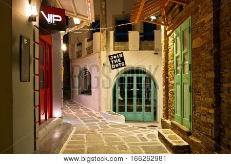 IOS, GREECE - JANUARY 12, 2017: Shops in the centre of the main village on Ios island on January 12, 2017.